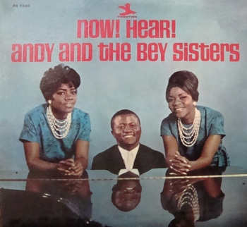 Now! Hear! [PR7346] (1964)