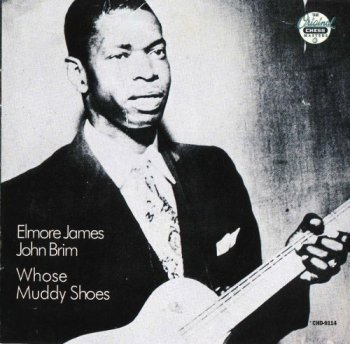 Whose Muddy Shoes [CD]